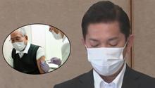 日本冲绳误将生理盐水当疫苗给老人注射 当地市长道歉